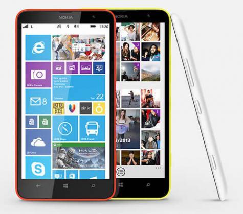 Software spia per nokia lumia | Software spia gratis per cellulari